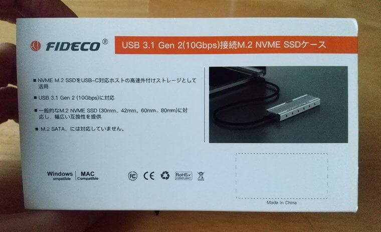 FIDECOのm.2 SSD(NVMe)ケースのパッケージ